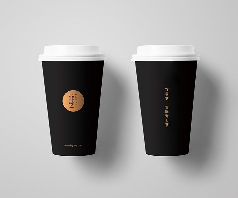 菲芝茶饮全案策划设计