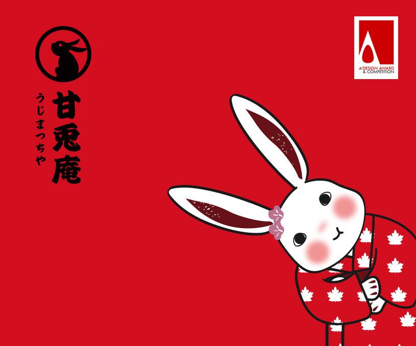 甘兔庵抹茶品牌全案策划设计