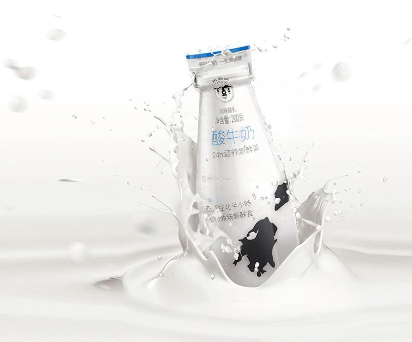 美麗健西湖牌牛奶品牌策劃設計