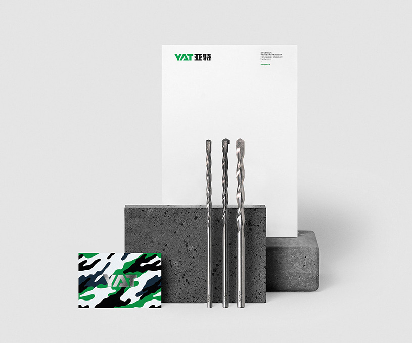 亚特集团品牌形象策划设计