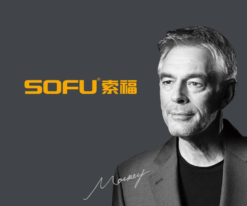 索福門業品牌改造升級設計