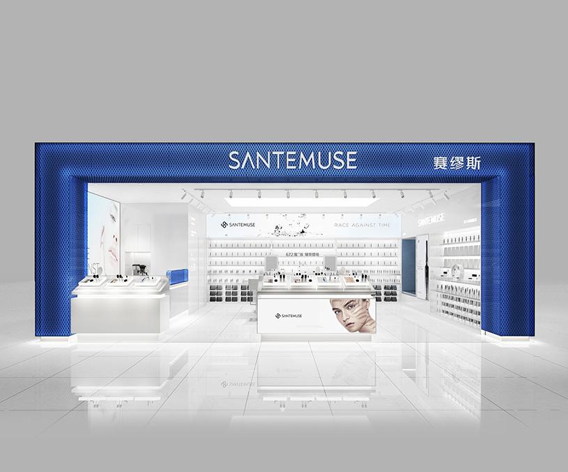 賽繆斯生物護膚品品牌全案策劃設計