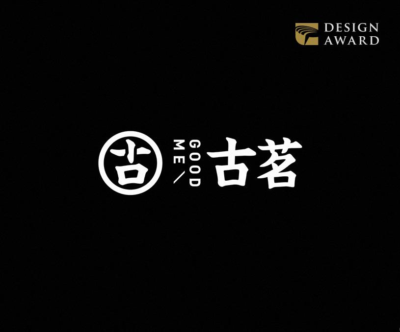 古茗奶茶品牌設計