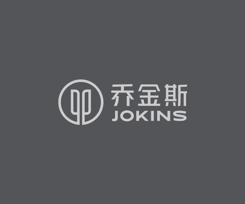 乔金斯家居品牌策划设计