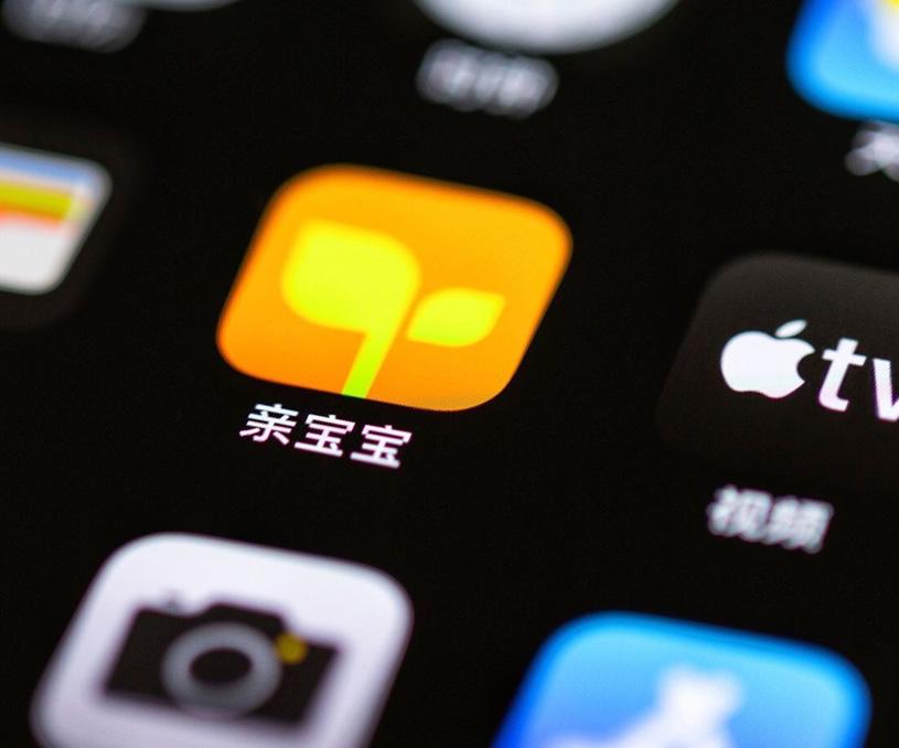 富二代视频app无限观看亲宝宝APP品牌升级设计