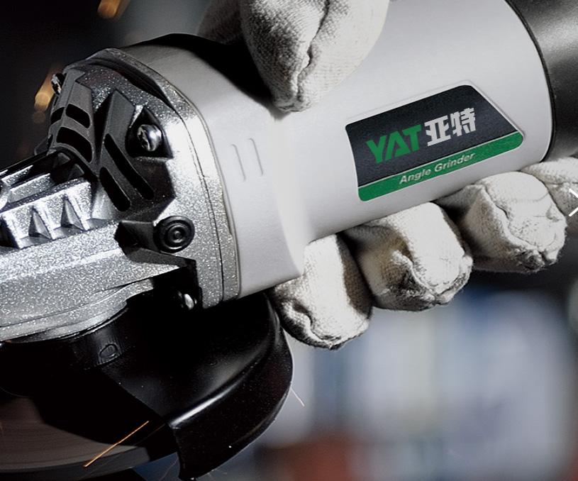 亚特集团电动工具品牌形象策划设计