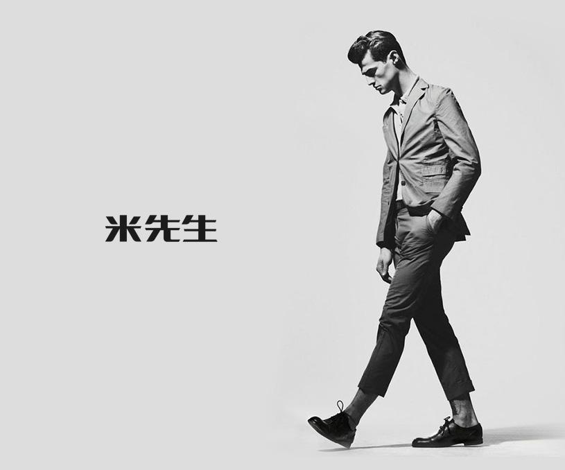 米先生男装品牌全案策划设计