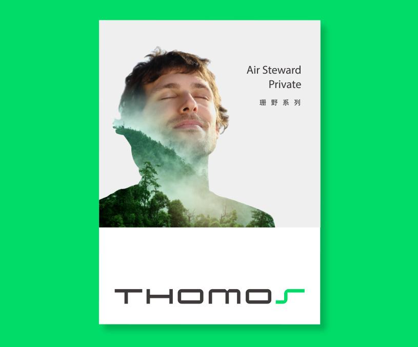 THOMOS新風系統家居品牌設計