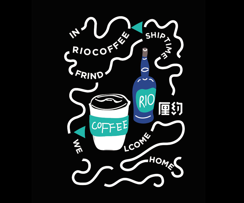 厘約咖啡品牌全案策劃設計
