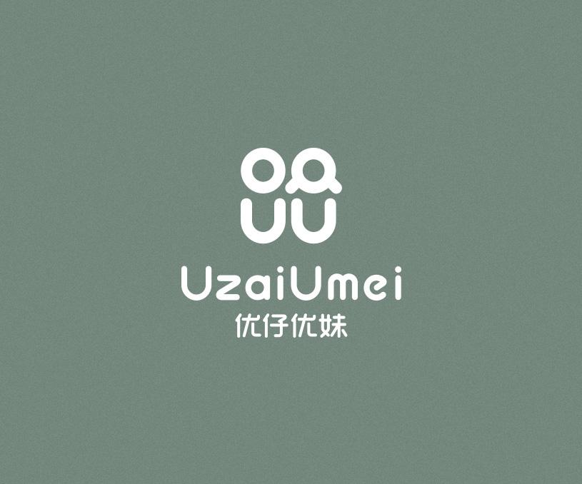 UzaiUmei  优仔优妹童装品牌设计