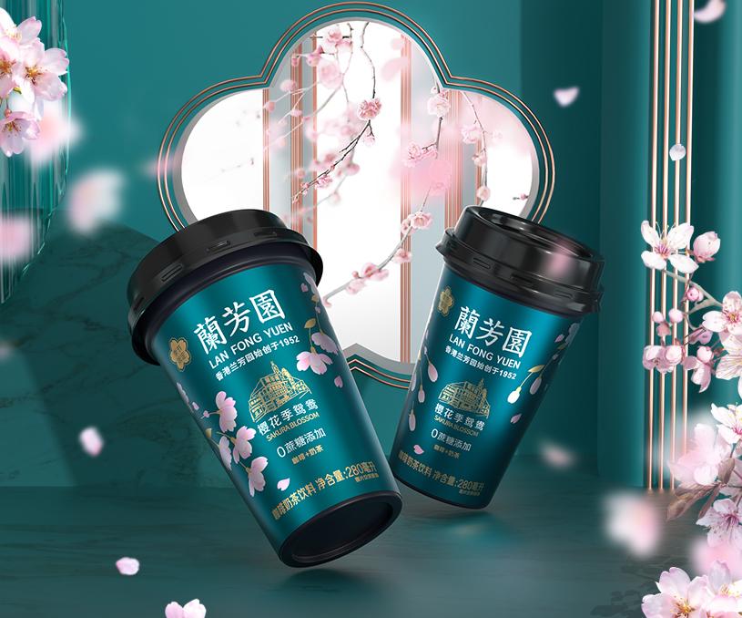 兰芳园奶茶产品策划包装设计